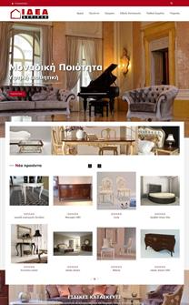 ideafurniture.gr
